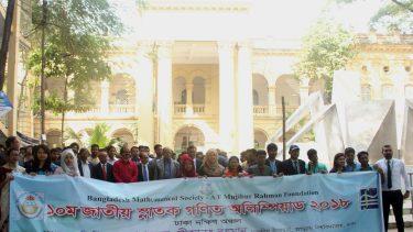 10th Maths Olympiad held at JnU