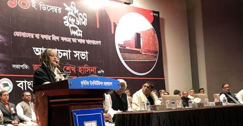 BNP pushing politics towards crime den: PM