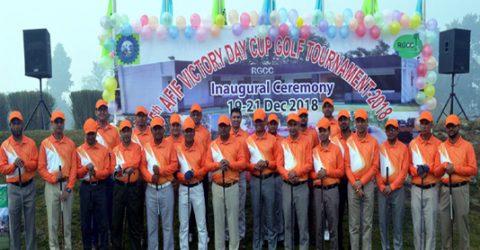 Afif Cup Golf Tournament begins in Rangpur