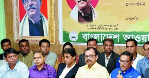 No alternative for AL to win: Quader