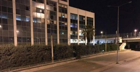 Bomb blast at Athens headquarters of media group