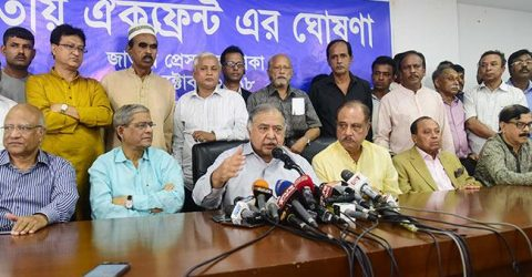 Reschedule election where candidates declared  ineligible: Oikyafront