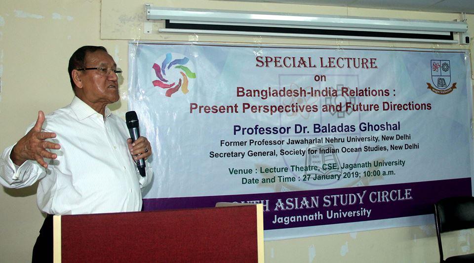 Special lecture on Bangladesh India bilateral Realtion held at JnU
