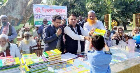 Free textbooks distributed in Melandaha