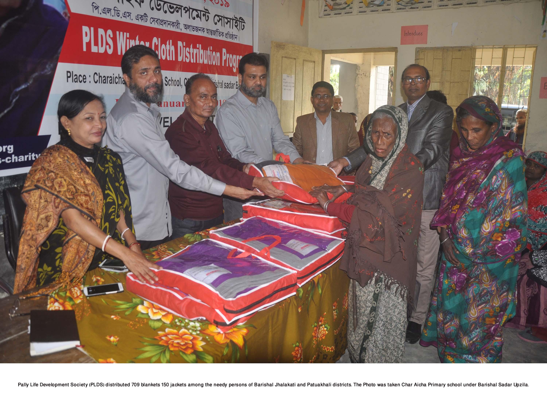 Pally Life Development Society (PLDS), blankets distribution held at Barishal-Jhalakathi and Patuakhali.