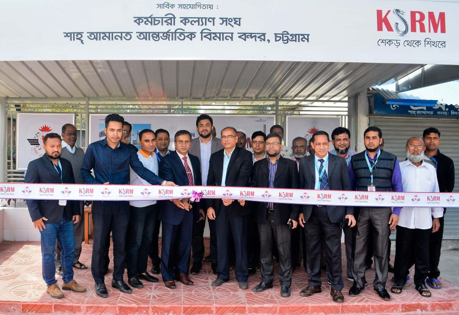 KSRM passengers' shed at Chattogram Airport inaugurate