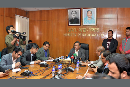 Hasan terms TIB report flawed, politically motivated
