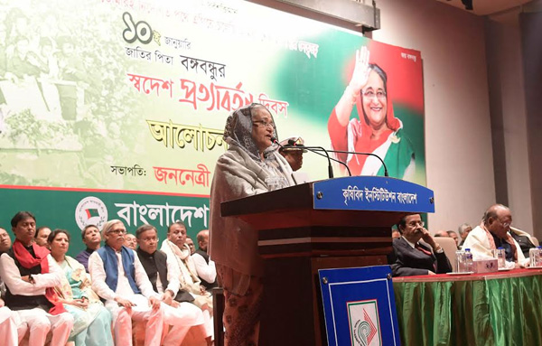 PM asks BNP to find causes of polls debacle