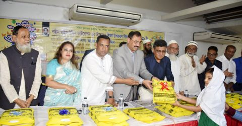 Jatiya Party holds workers assembly in Kishoreganj upazila