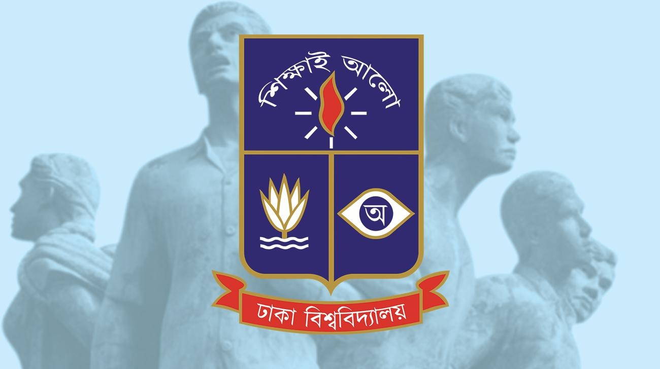 Bangabandhu Sheikh Mujib Research Institute to be established at DU