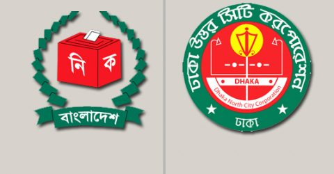 5 aspirants allowed contesting DNCC by-poll