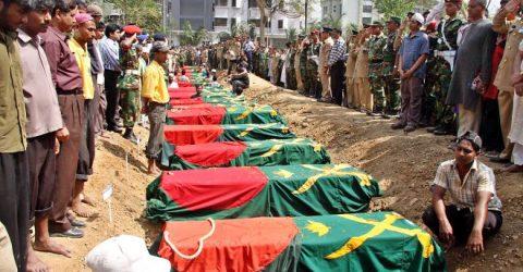 10th anniversary of Peelkhana carnage observed