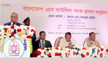 President asks media to give priority to national interest