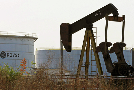 Russia's Gazprombank rejects report on Venezuelan oil giant's new accounts