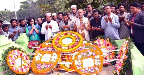 Dr Wazed had multi-dimensional human virtues: BRUR VC