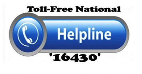 1.85 lakh women received legal help through Nat'l helpline '16430'