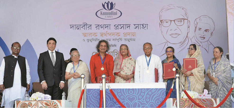PM urges affluent people to serve distressed humanity