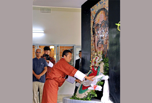 Bhutanese PM pays tribute to Bangabandhu, war martyrs