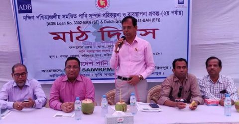 Farmers' Field Day held in Faridpur