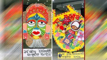 North South University to celebrate Pohela Boishakh 1426
