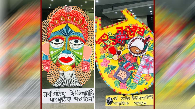 North South University to celebrate Pohela Boishakh 1426