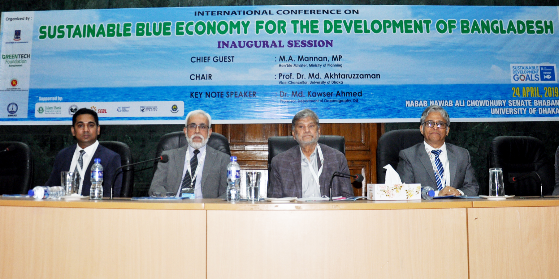 Planning minister urges to explore newer potentials in blue economy sector