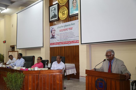 Mujibnagar government a great leap to achieving independence: Prof Harun