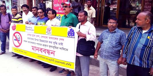 Heavy duty on tobacco products demanded