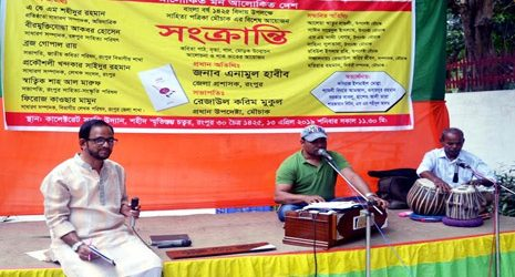 Nurturing Bengali culture to revive social values stressed