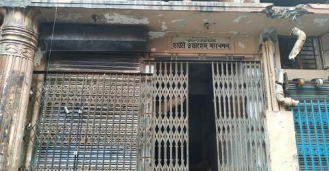 Two owners of Wahed Mansion remanded over Chawkbazar fire