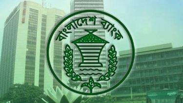 BB asks banks to keep LC margin on onion import at minimum level