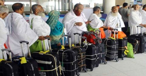 Hajj flight to begin July 4: HAAB