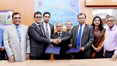 MoU between DU and  BIMRAD signed