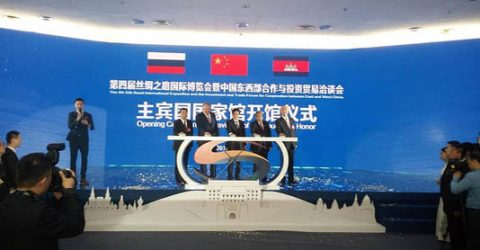 Russia becomes chief guest of Fourth Silk Road International EXPO in China's Xian