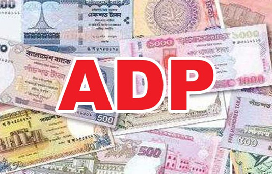 Tk 2,02,721cr ADP for FY20 likely