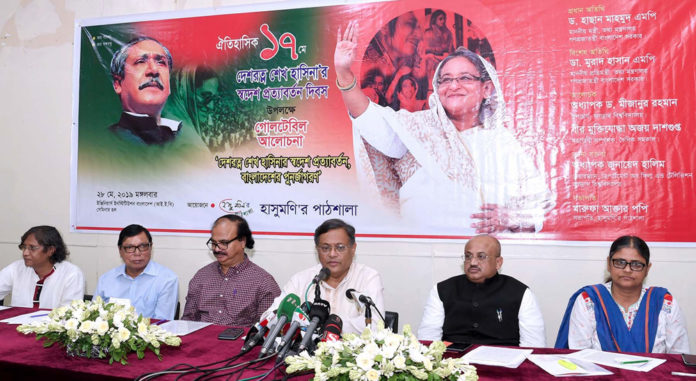 Hasan rejects BNP's demand for midterm polls
