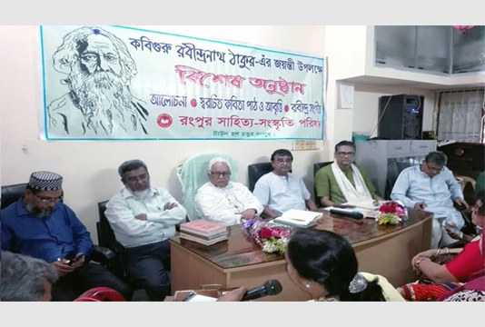 Social advancement with Tagore's ideals of human welfare stressed