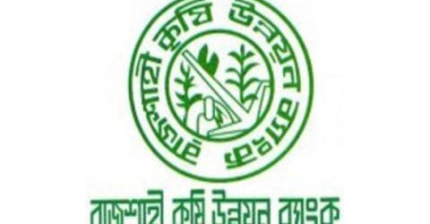 RAKUB recovers Tk 220-cr outstanding loan in Rajshahi