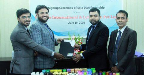 UK based perfume brand Lyla Blanc is now in Bangladesh