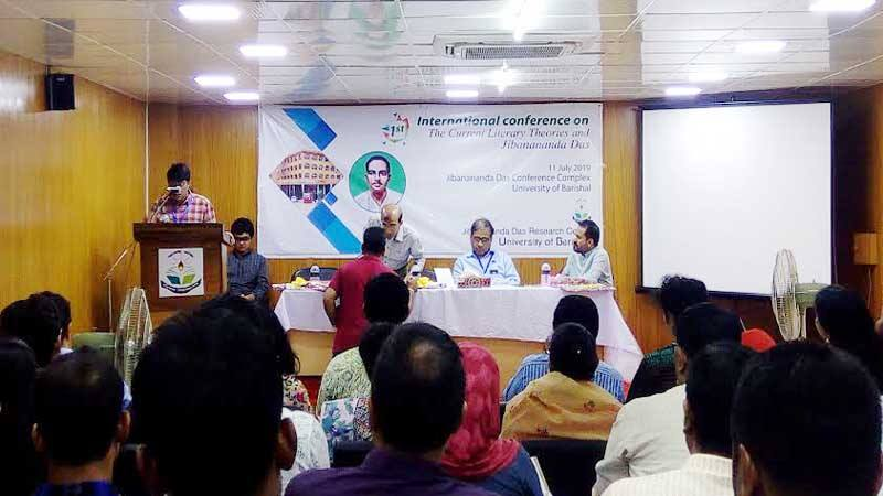 1st international conference: The Current Literary Theories & Jibanananda Das at BU