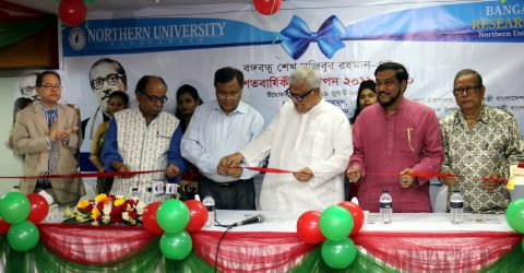 Year Long Program Was Inaugurated of 100th Birth Anniversary of Bangabandhu Sheikh Mujibur Rahman