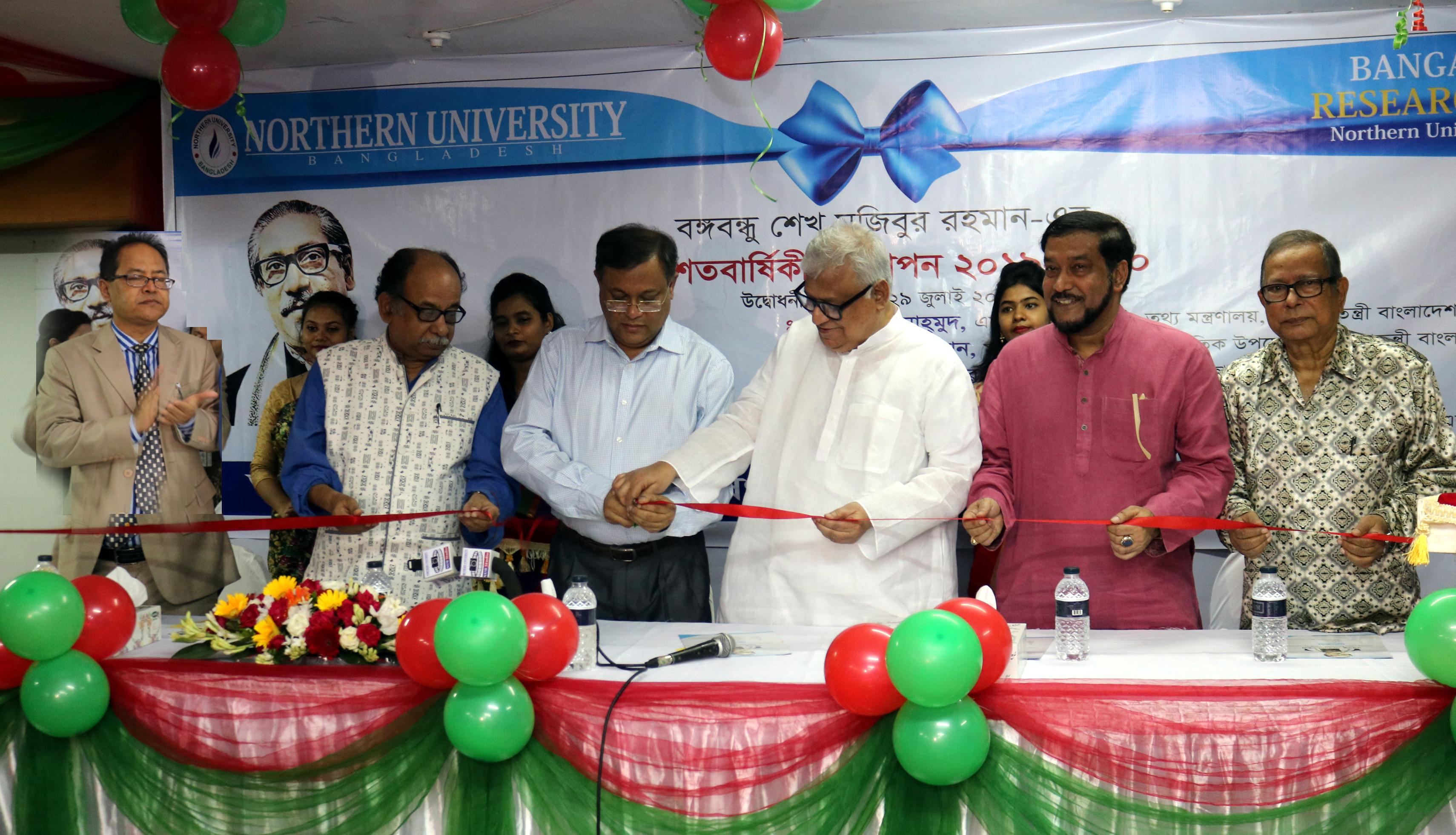 Year Long Program Was Inaugurated of 100th Birth Anniversary of Bangabandhu Sheikh Mujibur Rahman