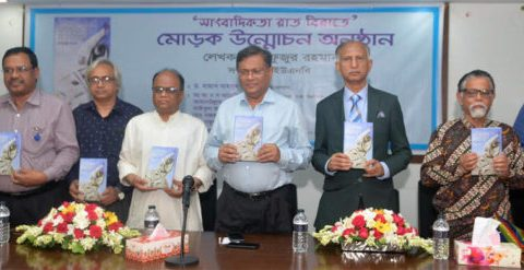 Dr Hasan terms Khaleda a threat to country's politics