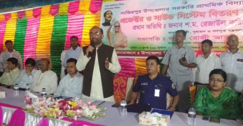 Rezaul for boost up moral education to prevent criminalization of youths