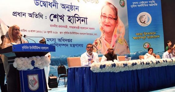 Govt takes measures to revive water bodies: PM