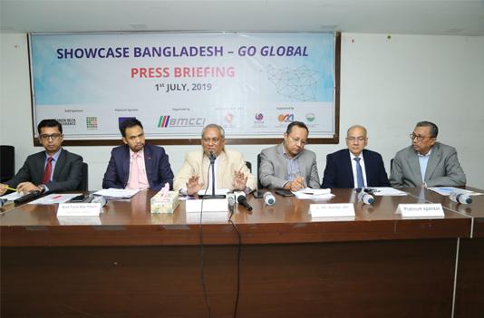 'Showcase Bangladesh' in Kuala Lumpur on July 11