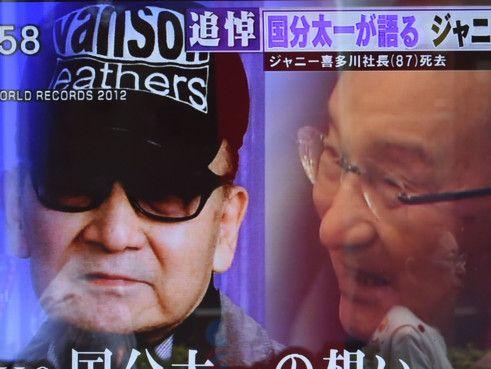 Japan boyband star-maker Johnny Kitagawa dead at 87