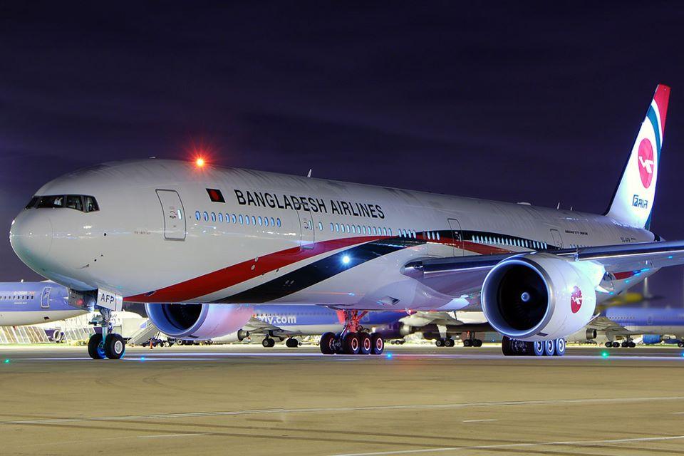 Biman Bangladesh Airlines launches Hajj app