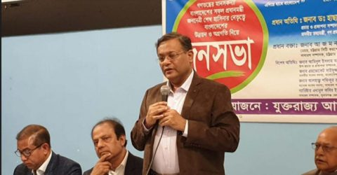 Tarique is destroying BNP's politics: Hasan