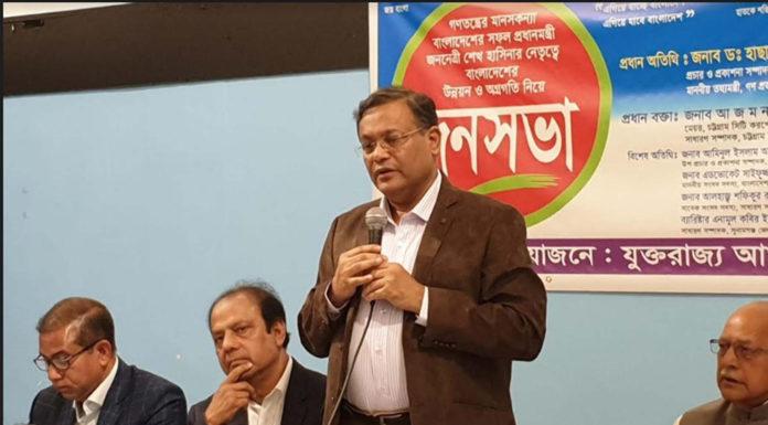 Tarique is destroying BNP's politics: Hasan